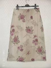 New Floral Skirt Short>>>>>> £3
